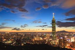 Taipei 101,Xiangshan Mountain,Taipei ภาพถ่าย