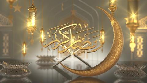 Ramadan Kareem 4K Collection 0