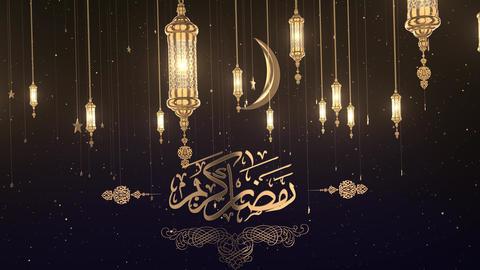 Ramadan Kareem 4K Collection 1
