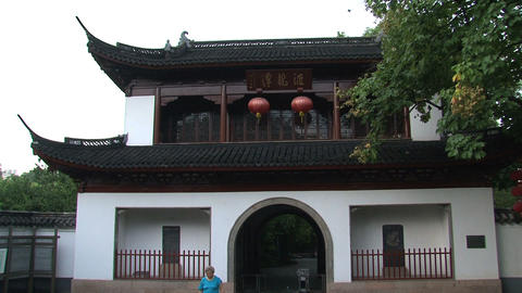 Building At Jing An Park stock footage