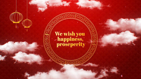 Chinese New Year After Effects Template