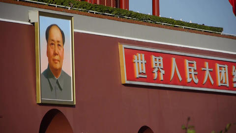 Beijing Tiananmen & MaoZeDong portrait,China... Stock Video Footage