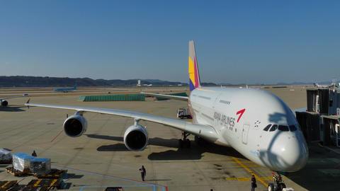 Airplane Plane Airline Terminal Incheon International Airport Seoul South Korea Footage
