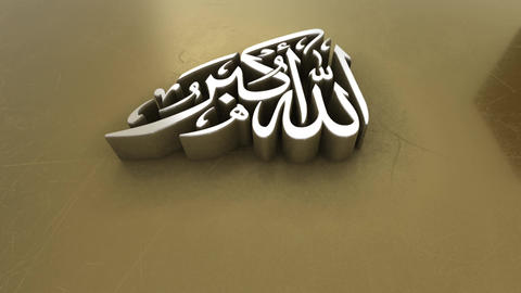 "Arabic Islamic Calligraphy means ""God is greater"" Animation"