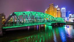 Steel Bridge Night Traffic Footage