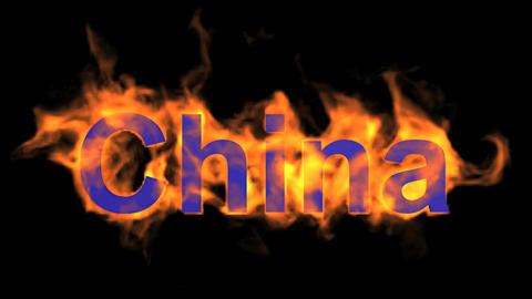 flame china word Animation