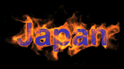 flame Japan word Stock Video Footage