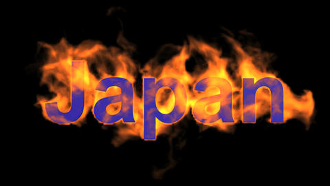 flame Japan word Animation