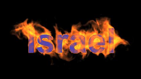 flame Israel word Animation