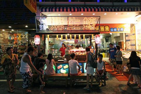 Pingtung,Taiwan,China Photo