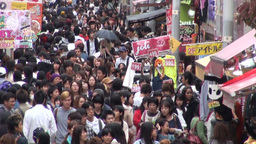 Japanese shopping street in Tokyo Stock Video Footage