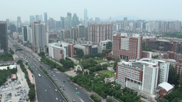 Guangzhou skyline near university Stock Video Footage