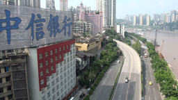 Old town and advertisement from cable car, China Stock Video Footage