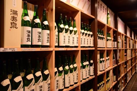 Shop;MitsuruHisashiizumi;Sakesho;Japan Fotografía