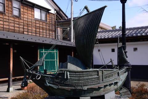 Spot;Iwase Town;Japan Fotografía