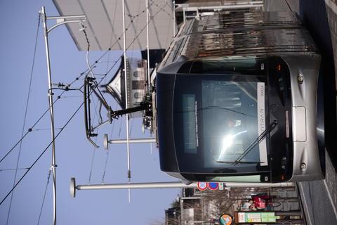 Trans;Electric Train;Japan Fotografía
