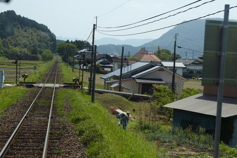 Express Yufu Codes Yufuin no Mori Japan Fotografía