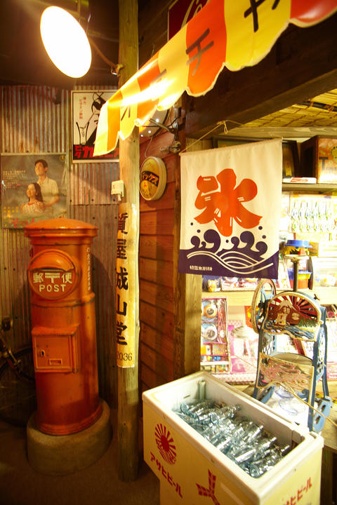 Yufuin Showa Museum Yufuin no Mori Japan Fotografía