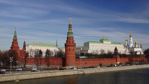 Moscow Kremlin Palace Footage