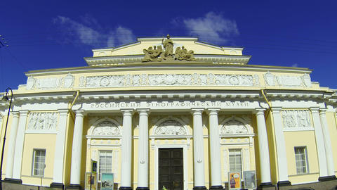 The ethnographic Museum in Saint-Petersburg Stock Video Footage