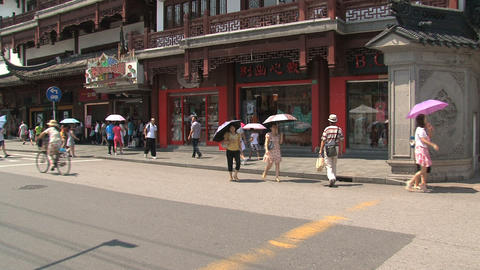 Tilt Yuyuan garden buildings Stock Video Footage