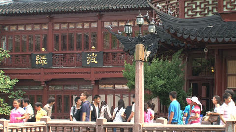 People near the huxinting tea house Stock Video Footage