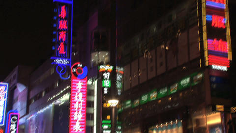 Nanjing Road at night Stock Video Footage