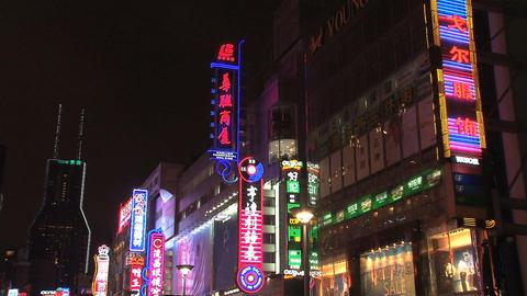 Nanjing Road tilt Stock Video Footage
