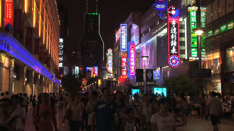 Nanjing Road tilt Stock Video Footage