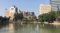 National Taiwan University NTU Taipei Taiwan Footage