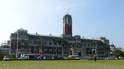 The Presidential Office Building in Taipei Live Action