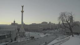 Maidan In Desember UHD 2