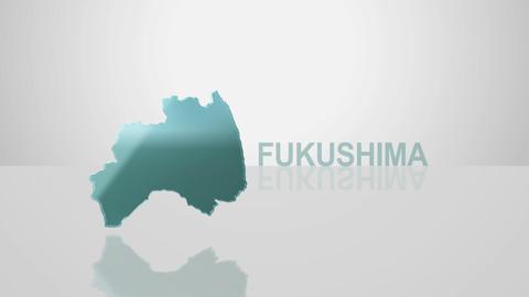 H Dmap c 07 fukushima Animation