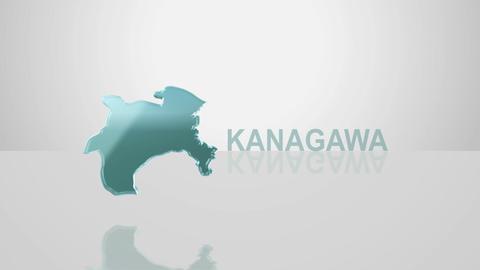 H Dmap c 14 kanagawa Animation
