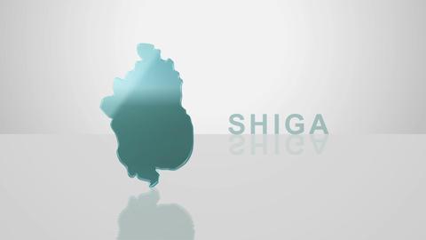 H Dmap c 25 2 shiga Animation