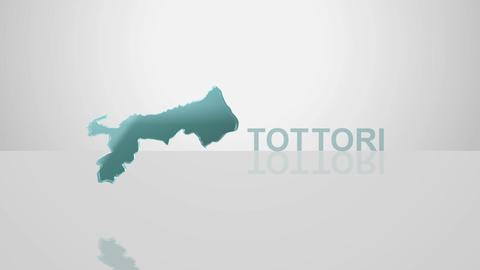 H Dmap c 31 tottori Animation