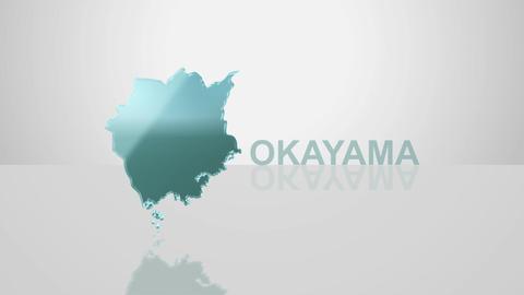 H Dmap c 33 okayama Animation