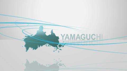 H Dmap c 35 yamaguchi Stock Video Footage
