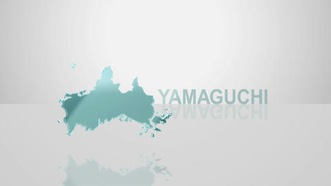 H Dmap c 35 yamaguchi Stock Video Footage