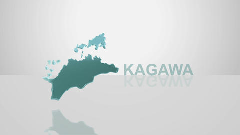 H Dmap c 37 kagawa Stock Video Footage