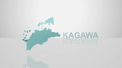 H Dmap c 37 kagawa Stock Video Footage