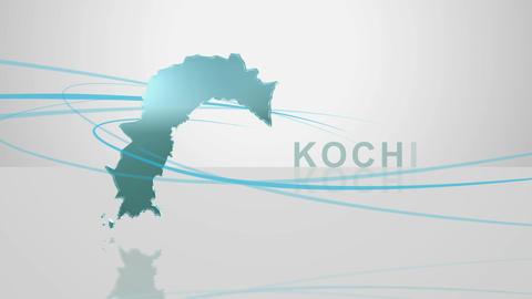 H Dmap c 39 kochi Stock Video Footage