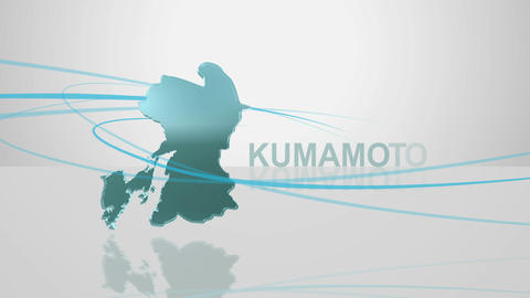 H Dmap c 43 kumamoto Stock Video Footage