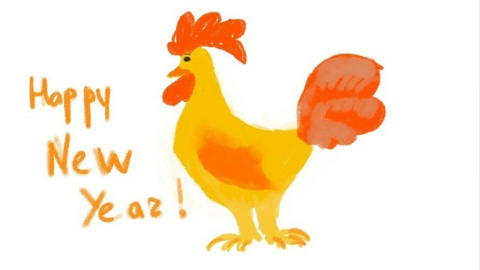 Rooster as symbol of new year Animation
