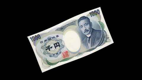 1000 JPY Bill - 3D Diagonal Spinning Loop Stock Video Footage