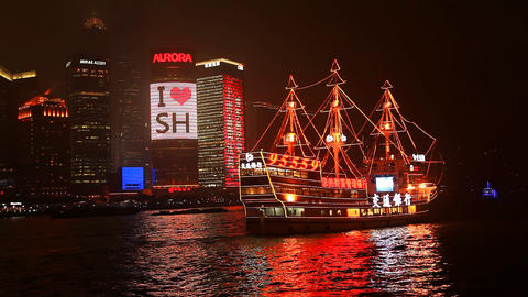 Ship Shanghai Footage