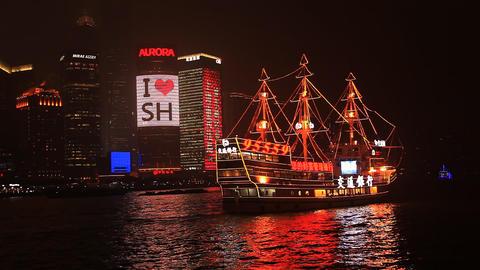 Ship in Shanghai Footage