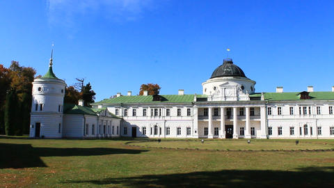 Kachanivka Palace with great architectural ensemble in the bright day Footage