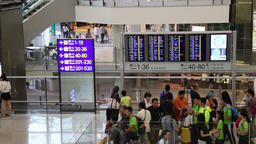 Hong Kong International Airport 2 Footage