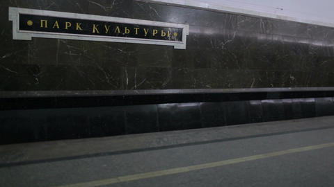 Moscow subway. Park Kultury station Stock Video Footage
